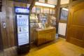 Infostand-+-Getränkekühlsch
